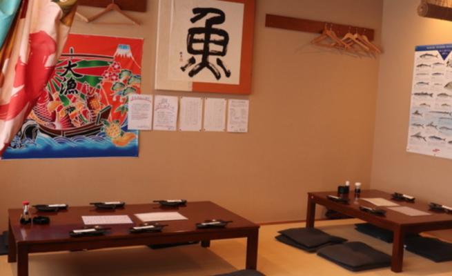 釣り居酒屋 東京